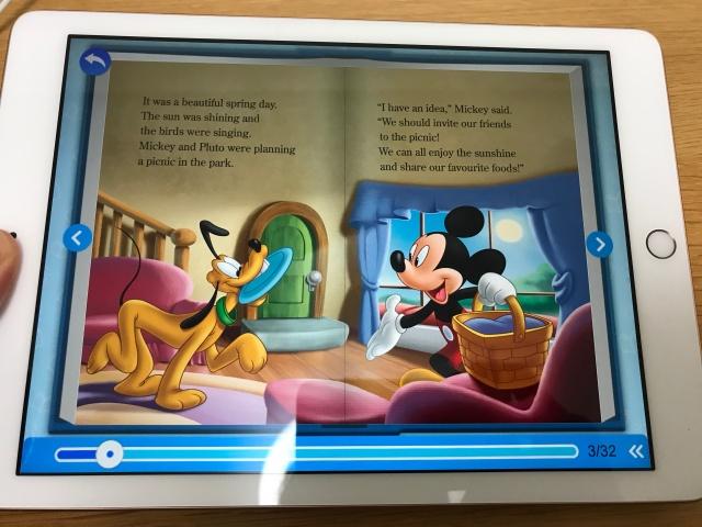 rakuten ABCmouse(楽天ABCマウス)「アナと雪の女王(Frozn)」のデジタル英語絵本(ミッキー1ページ)