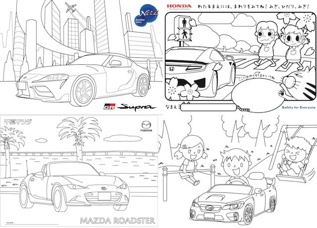 自動車ブランドの塗り絵(スープラ、NSX、ロードスター、WRX STI)