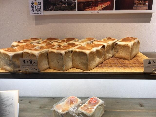 食パン工房「むぎ」店内「あん食パン」