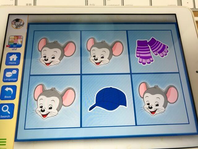 楽天ABCマウス(Rakuten ABCmouse)」英語で神経衰弱ゲーム