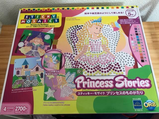 ボーネルンド「スティッキーモザイク・プリンセスのものがたり」パッケージ