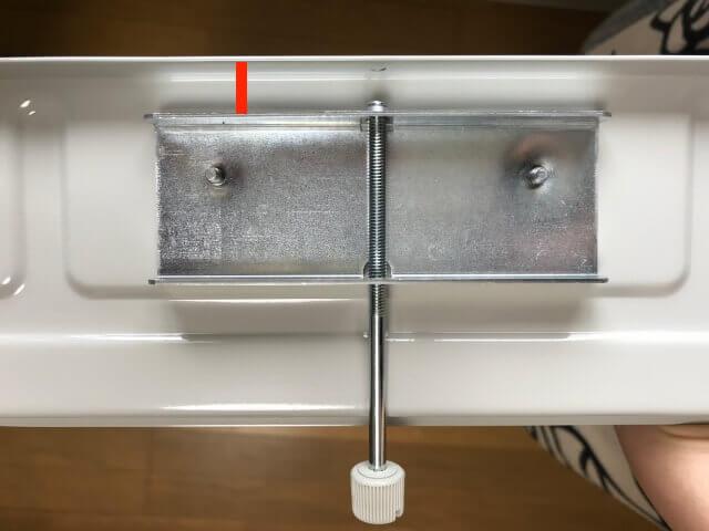 コロナ窓用エアコンの取付枠(下側)
