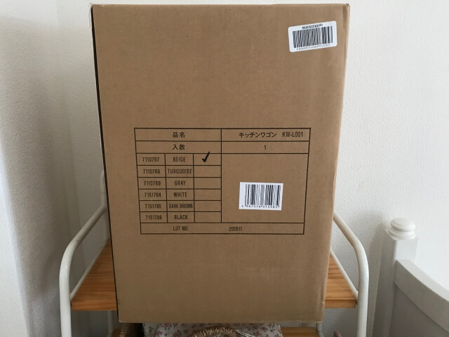アイリスプラザの3段キッチンワゴン、外箱