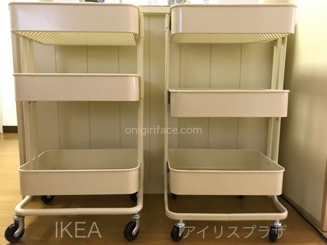 IKEAロースコグとアイリスプラザのキッチンワゴンを横に並べて比較
