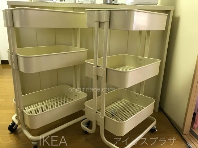 IKEAロースコグとアイリスプラザのキッチンワゴンを並べて撮影