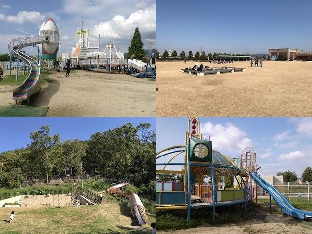大阪府東大阪市の遊具公園(花園中央公園・平岡公園・川俣スカイランド)
