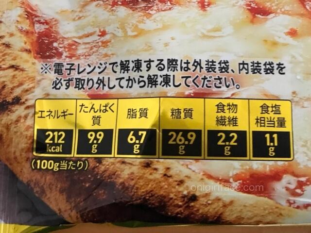 セブンイレブンの冷凍ピザ「金のマルゲリータ」栄養成分表示
