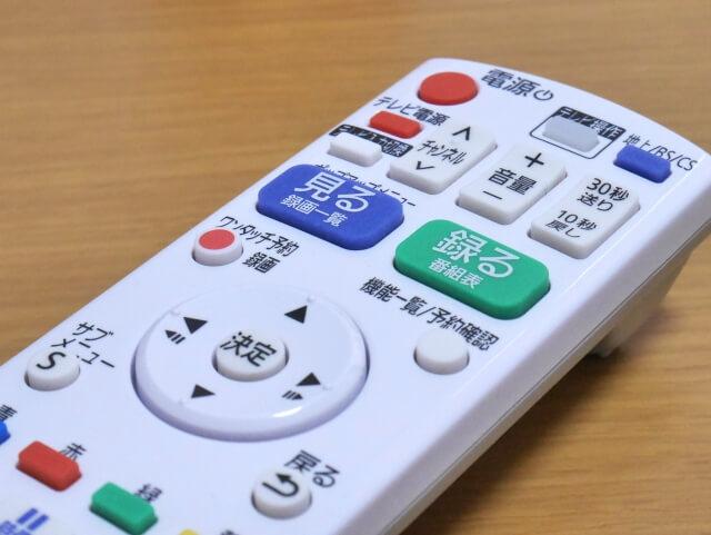 リモコン(テレビを見ているイメージ)