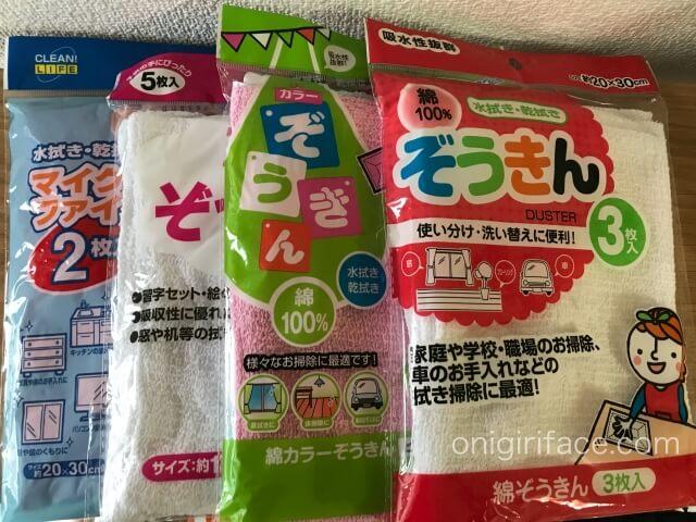 100均キャンドゥで買った雑巾4種類
