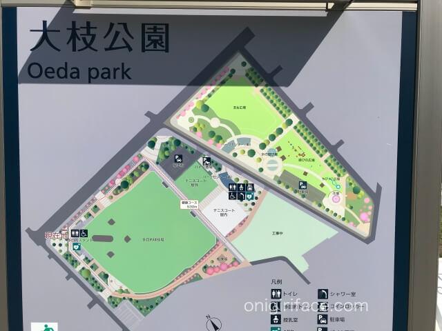 大枝公園マップ