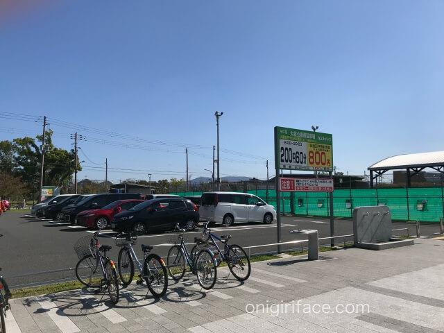 大枝公園西駐車場