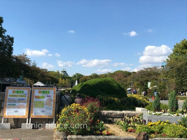 大阪城公園、森ノ宮駅すぐの入口