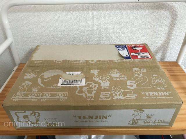 「天神」幼児版タブレットの外箱