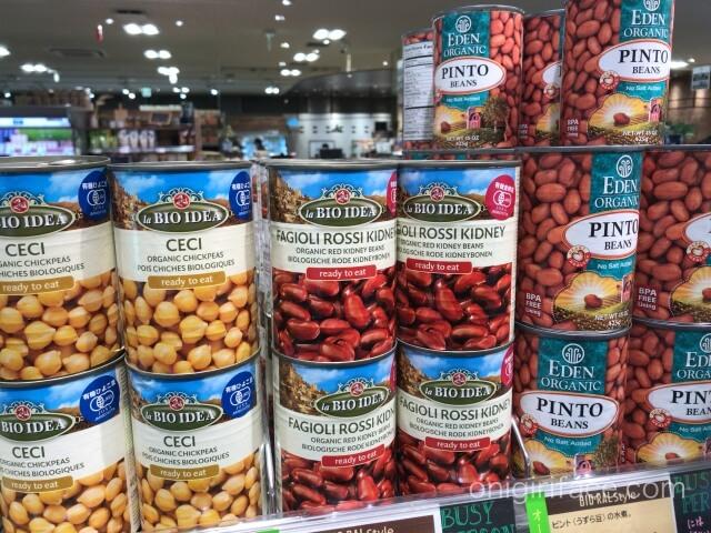 「ビオラル」輸入オーガニック缶詰類
