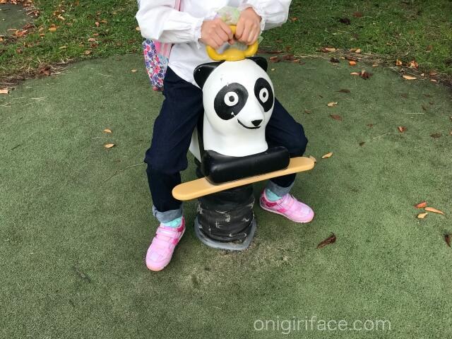「西弓削公園」幼児向けの動物乗り物