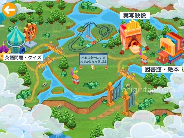 「楽天ABCマウス」図書館・映像・英語問題・クイズエリアのマップ