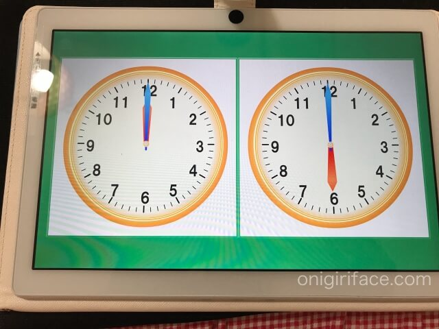 幼児タブレット「天神」時計の問題