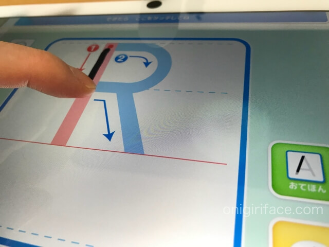 幼児タブレット「天神」アルファベット