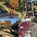 兵庫県・神戸の公園ランキング(神戸総合運動公園、元浜緑地、明石公園、須磨離宮公園の遊具)