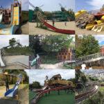 ロング&ローラー滑り台がある大阪の公園