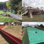 奈良の公園ランキング(平成榛原子供のもり公園・竹取公園・馬見丘陵公園・九条公園の遊具)