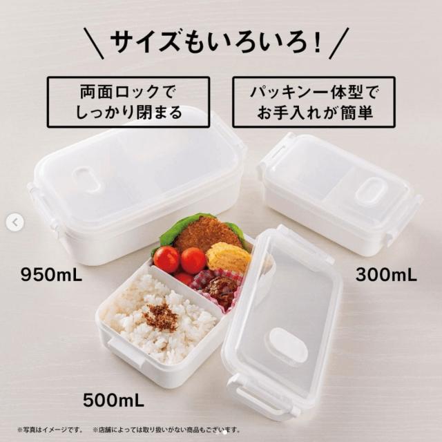 ダイソー「お弁当箱2021」エア弁付き透明ケース・300ml、500ml、950ml