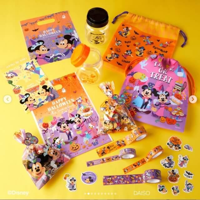 ダイソー「ハロウィングッズ2021」ディズニーマスキングテープ、お菓子を入れる袋、小瓶、巾着袋