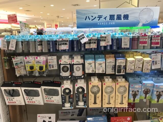 ダイソー(Daiso)ハンディ扇風機売り場