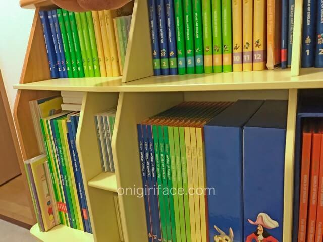 ディズニー英語システム(DWE)フルセットの棚と教材