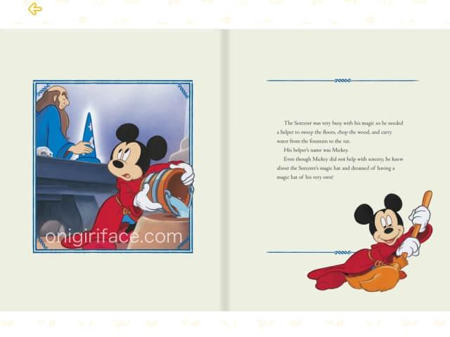 「楽天ABCマウス」デジタル英語絵本「ミッキーマウスの絵本」