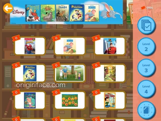 「楽天ABCマウス」デジタル英語絵本、マーベルなどもある