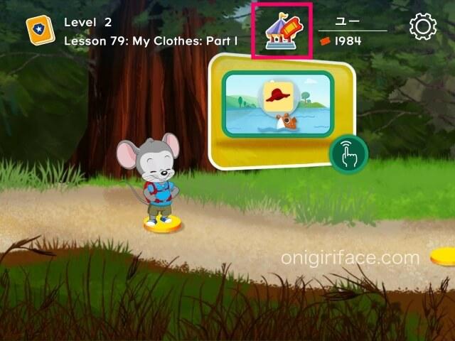 「楽天ABCマウス」メインプログラム