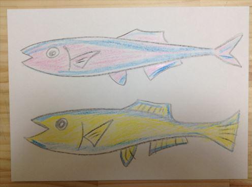 100均で手作りおもちゃ・魚釣り「手書きの魚・サンマ」