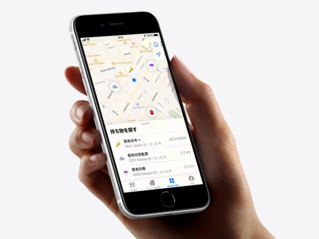 Apple「AirTag」の「探す」アプリ(ネットワーク経由)