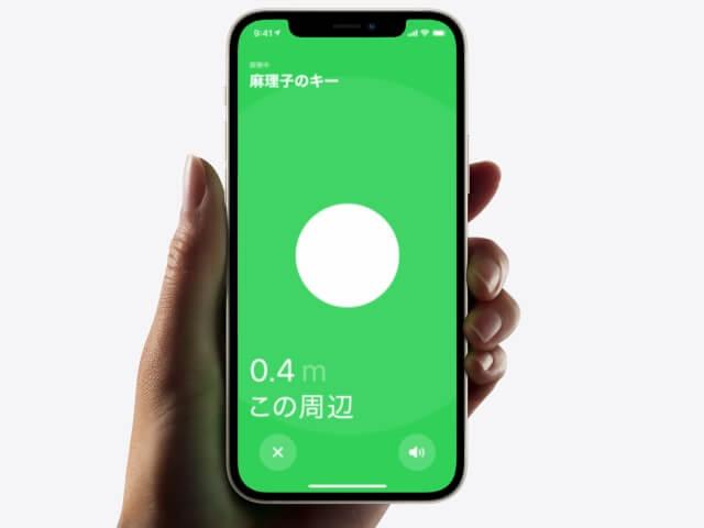 Apple「AirTag」の「探す」アプリ(Bluetooth経由)