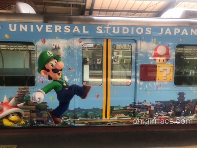 USJマリオ「スーパーニンテンドーワールド」ラッピング電車(ルイージ、スーパーキノコ、トゲゾー)
