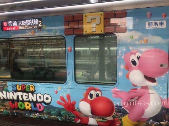 USJマリオ「スーパーニンテンドーワールド」ラッピング電車(ピンクと赤色のヨッシー)