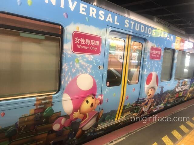 USJマリオ「スーパーニンテンドーワールド」ラッピング電車(キノピオ、キノピコ)