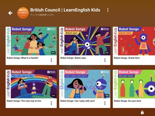 「YouTubeキッズ」英語番組「british Council Lean English Kids」