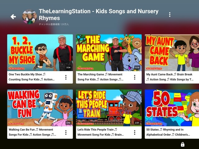 「YouTubeキッズ」英語番組「The Learning Station」