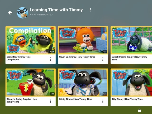 「YouTubeキッズ」英語番組「Learning Time with Timmy」