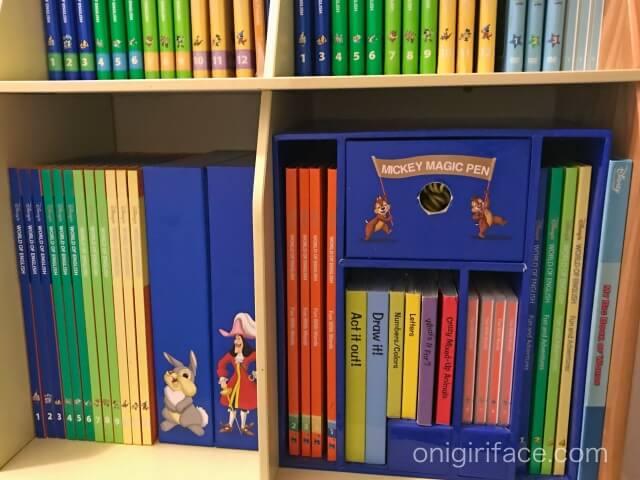 ディズニー英語システム(DWE)フルセット・ブック(絵本)やカードの棚