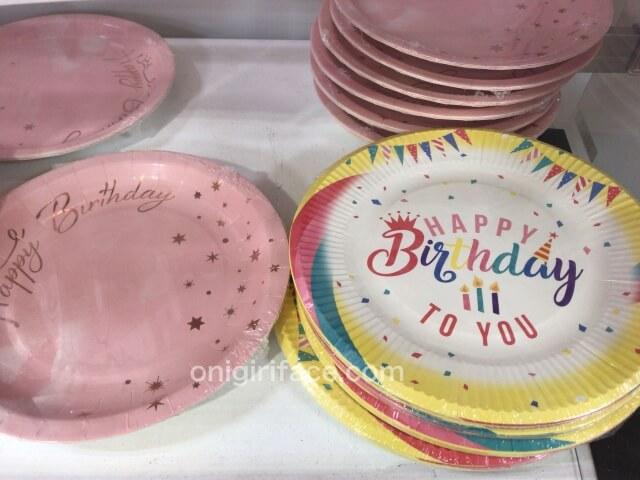ダイソー誕生日パーティーグッズ「ハッピーバースデーと書かれた紙皿」