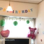 100均ダイソー「誕生日パーティーグッズ」で部屋を飾り付けした様子