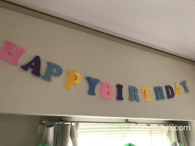ダイソー誕生日パーティーグッズ「バースデーフェルトガーランド・アルファベット」飾り付けの様子