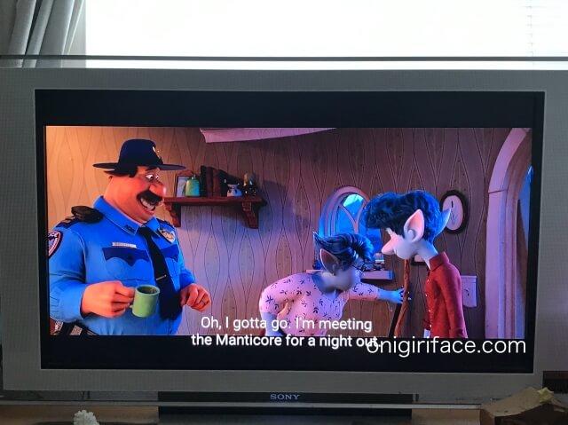 ディズニープラス「2分の1の魔法」英語字幕