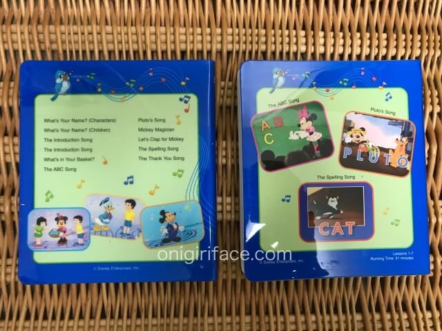 DWEディズニー英語システム「シングアロング」と「ストレートプレイ」のパッケージ裏側に書かれている曲名(1枚目)