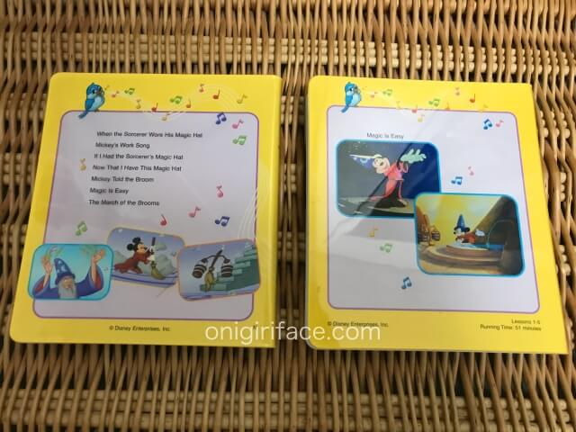 DWEディズニー英語システム「シングアロング」と「ストレートプレイ」のパッケージ裏側に書かれている曲名(12枚目)